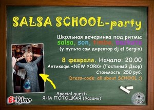 SALSA SCHOOL PARTY